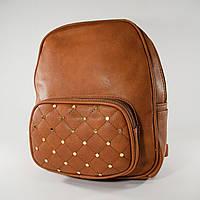 Городской рюкзак с заклепками Garms Margaret