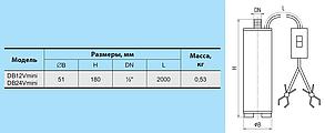 """Насос для топлива """"Насосы+"""" DB-24 mini"""