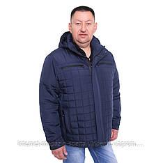 Куртка мужская демисезонная  размеры 58-64 SV N111