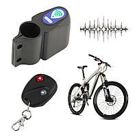 Сигнализация для велосипеда с пультом ДУ