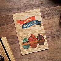 """Деревянная открытка """"Sweet Happy Birthday"""""""