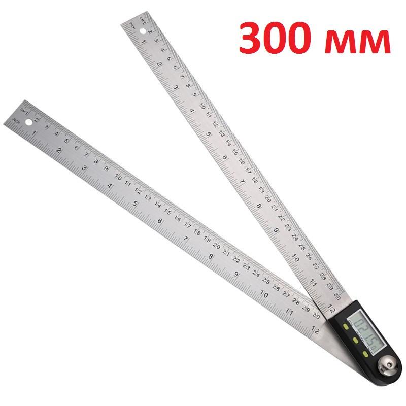 Электронный цифровой угломер 300 мм, малка с линейкой