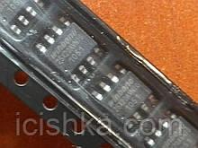 W25X20 / W25X20A / W25X20AL / W25X20BL / W25X20CL W25X20AVNIG / W25X20VNIG SOP8 - 256kb SPI Flash - BIOS