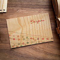 """Деревянная открытка """"Im Yours"""""""