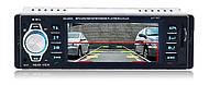 "Автомагнитола MP4 Video Pioneer 4018 Экран 4.0"" +Bluetooth+ avin + ПУЛЬТ НА РУЛЬ!"