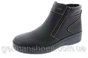 Ботинки мужские Rieker 38654-00