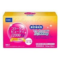 DHC Collagen Beauty 12000 Plus Питьевой коллаген 12000mg плюс (50 ml) 10 шт.