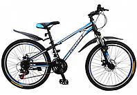 """Велосипед Cross Racer (Болгария) 24"""", стальная рама"""