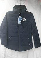 Куртка для мальчика 12-14 лет(плащевка ) 140-164  см 55.0