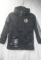 Куртка для мальчика 12-14 лет(плащевка ) 140-164  см 56.0