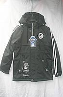 Куртка для мальчика 12-14 лет(плащевка ) 140-164  см 57.0