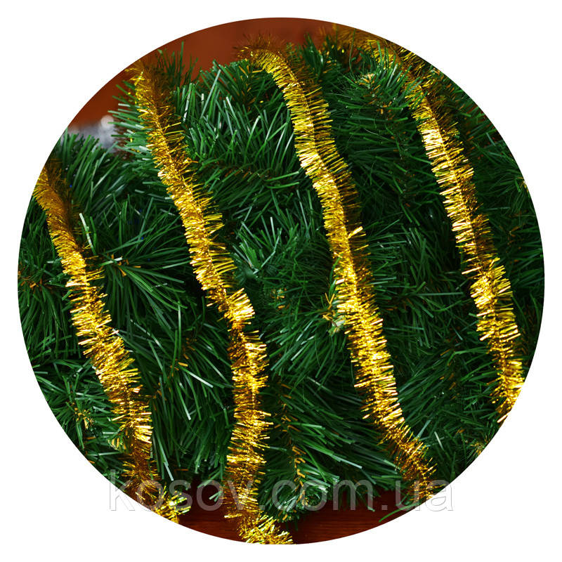 Дождик (мишура) 2,5 см (3м) (золотой)