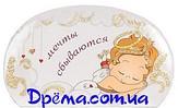 Дрёма.com.ua - постельное белье, текстиль и товары для дома