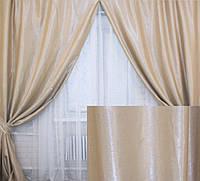 """Комплект готовых штор из ткани блэкаут """"Софт"""". Цвет песочный 143ш"""