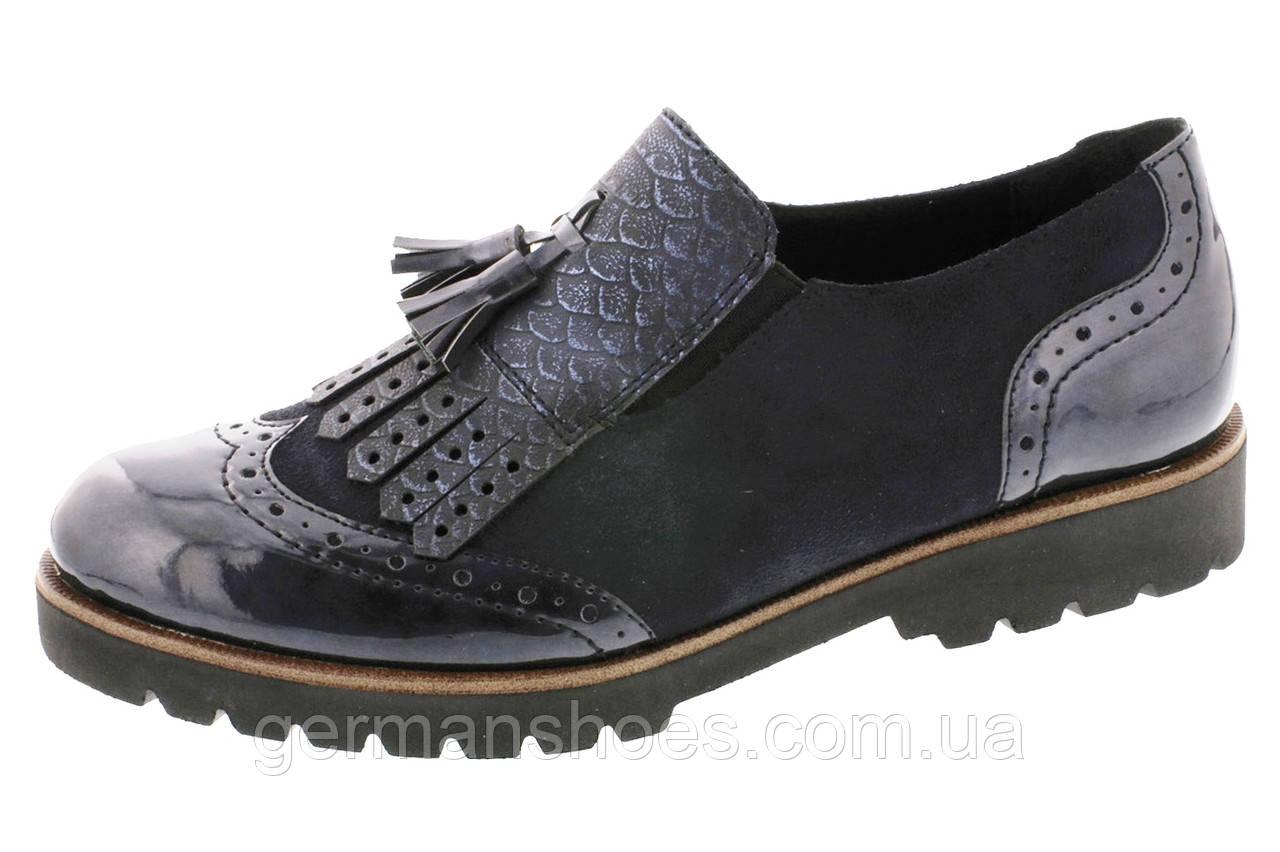 Туфли женские Remonte D0114-14