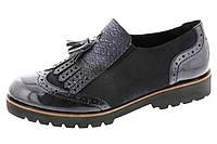 Туфли женские Remonte D0114-14, фото 1