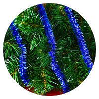 Дождик (мишура) 2 см (3м) (синий)