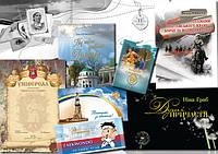 Книги, журналы, учебники, брошюры, рекламная продукция