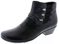 Ботинки женские Remonte D7369-01, фото 1