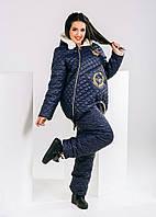 """Лыжный женский теплый спортивный зимний костюм """"Зимняя королева"""", мех овчина, разные размеры и цвета."""