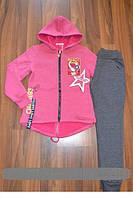 Теплые спортивные трикотажные (на байке) костюмы двойки для девочек.Размеры 134-164 см