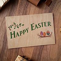 """Деревянная открытка """"Happy Easter"""""""