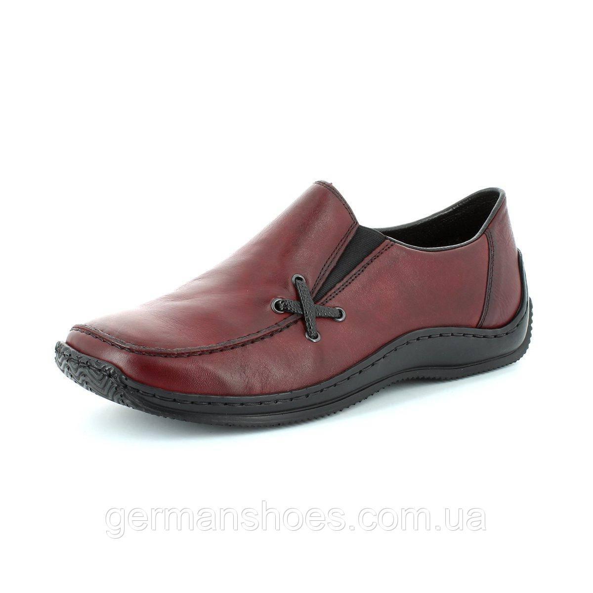 Туфли женские Rieker L1783-36