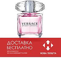 Versace Bright Crystal Women 30 ml