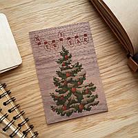 "Деревянная открытка ""New Year"""