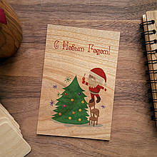 """Деревянная открытка """"С Новым Годом"""""""