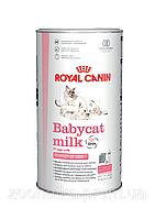 Royal Canin (Роял Канин) Babycat milk заменитель молока для котят