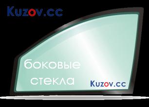 Боковое стекло левое передней двери Daewoo NEXIA 95-  XYG, зеленое