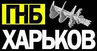Горизонтально направленное бурение ГНБ  Харьков. Прокол под  дорогой.