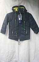 Куртка для мальчика 7-10 лет(плащевка с отстегивающимися рукавами) 98-122 см 19.0