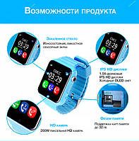 Детские умные часы+Smart watch влагозащита V7K Blue, Bluetooth, камера, музыка, карта памяти! ., фото 5