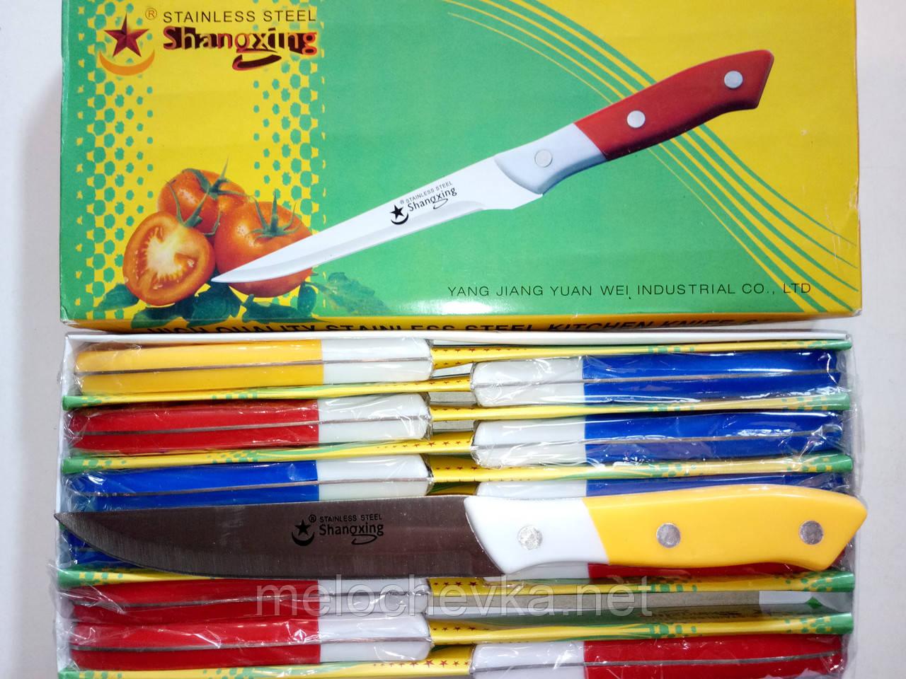 Кухонный ножик №6