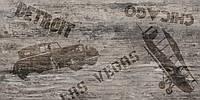 Декор Vesta Detroit У37980 300х600 (Коричневый)