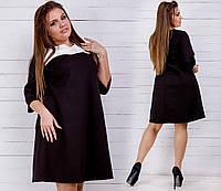 Свободное черное платье с белой отделкой