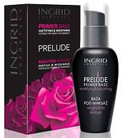 Матирующая основа под макияж Ingrid Cosmetics Prelude Hd Beauty Innovation