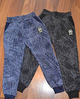 Тёплые трикотажные спортивные штаны на байке для мальчиков