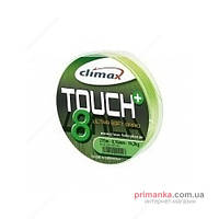 Climax Шнур Climax Touch 8 Plus Braid 135 m 0.20 19.00kg chartreuse 9363-10135-020