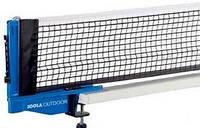 Сетка для настольного тенниса Joola Outdoor