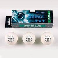 Набор мячей для настольного тенниса Joola Selekt***