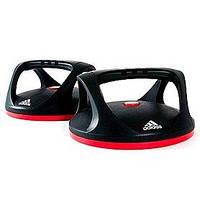 Упоры для отжиманий поворотные Adidas