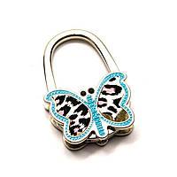 Сумкодержатель для женской сумочки Бабочка (6,5х4,5х1 см)