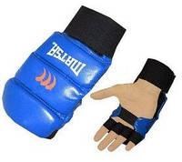 Накладки (перчатки) для карате Matsa MA-1804-BL синие