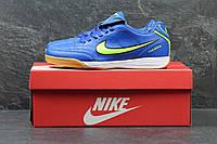 Футзалки Найк Тиемпо, бампы Nike Tiempo, голубые