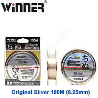 Леска Winner Original Silver Series 100м 0,25мм *