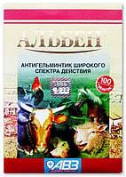 Альбен антигельминтик для с/х животных, плотоядных животных и птицы, 100 табл., АВЗ