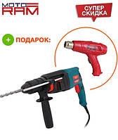 Зенит Перфоратор Зенит ЗП-1100 DFR + Фен строительный Smart 6000